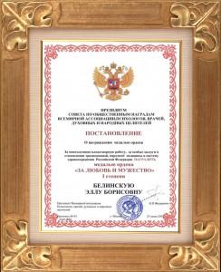 diploma10r