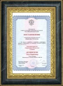 diploma11r