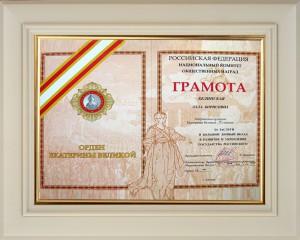 diploma12r