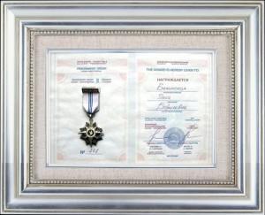 diploma9r