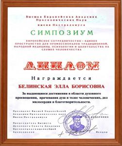 diploma3r