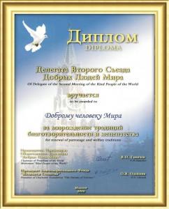 diploma5r